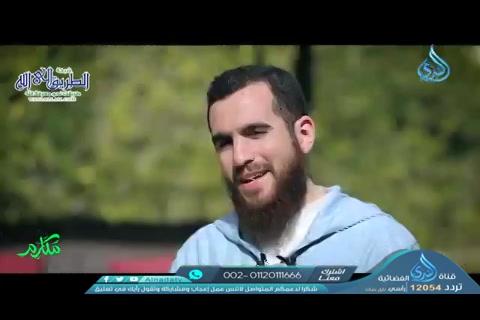 الحلقةالسابعةالكرم-مكارم