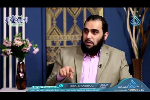 الحلقةالتاسعة-المرأةفيالإسلاممتفقعليه
