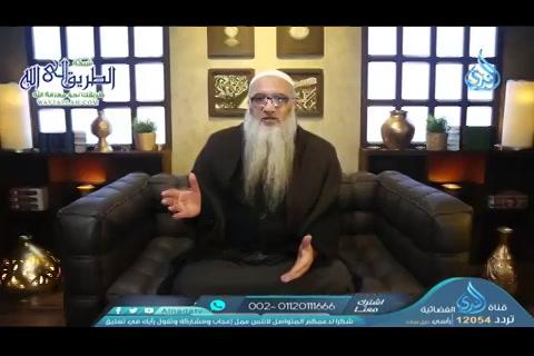 الحلقة التاسعة- من دلائل نبوة الرسول الأمين ج4 - الصحابة الميامين