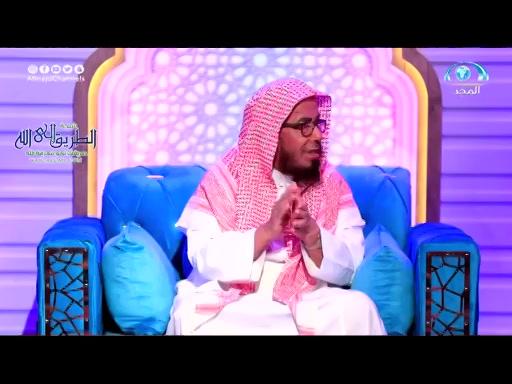 مع المطلق - آداب تلاوة القرآن - الحلقة 1