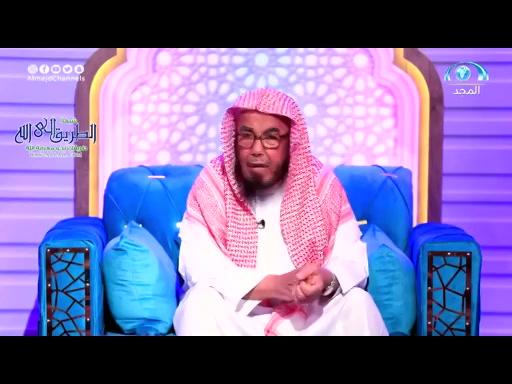 مع المطلق - تدبر القرآن والتأثر به- الحلقة3