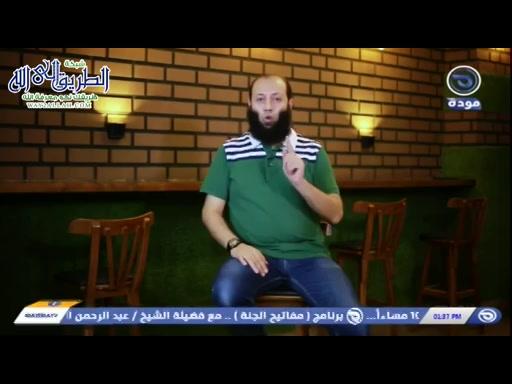 بلاقيود-الحلقة10-فهمالفتور