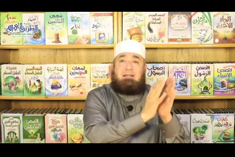 (24) دعوة للتفاؤل عند وداع المهدى (عليه السلام)