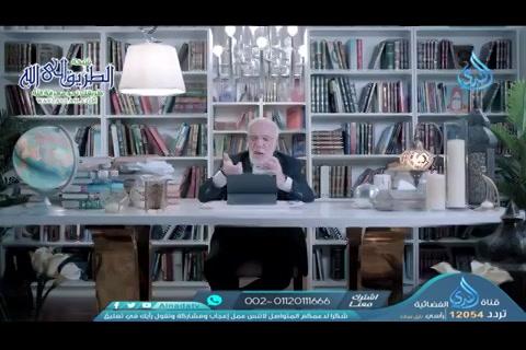 الحلقة الرابعة- العادة السرية، المشاهد الخليعة  - مدرسة رمضان
