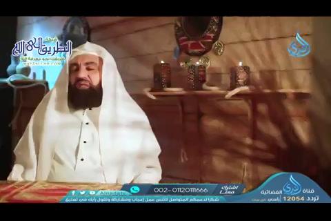 الحلقة الرابعة - الرسل المتبادلة في  الحديبية   -صحيح السيرة  الموسم4