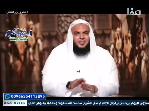 عمروبنالعاصح4-الهجرةإلىالحبشة
