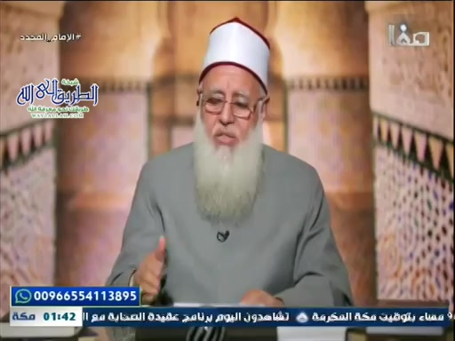 الامام المجدد محمد بن عبد الوهاب ح5 -رحلات الشيخ العلميه وشيوخه وتلامذته