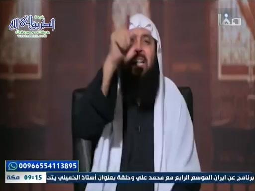 عقيدة الصحابة ح5 - عقيدة الصحابة في إثبات صفة العين لله عز وجل جزء2
