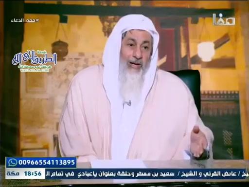 فقه الدعاء ح5 - فقه الدعاء جزء5