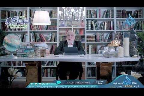 الحلقة(11)- الأعذار المبيحة للإفطار   -مدرسة رمضان