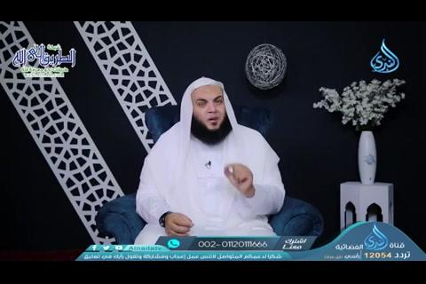 الحلقة 12 - هذا عمر - نعم العبد