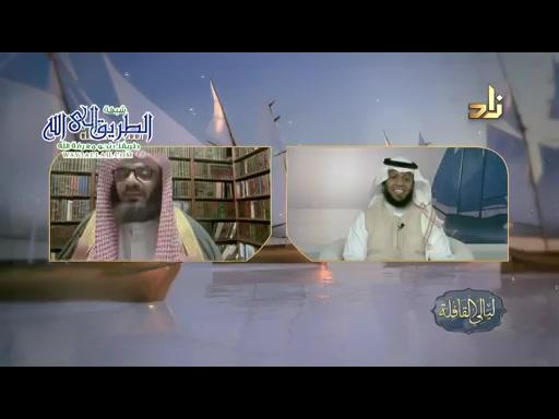 حوارشيقحولتعظيمالله-برنامجلياليالقافلة