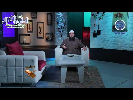 نداءات حلقة 12- صيام المسافر
