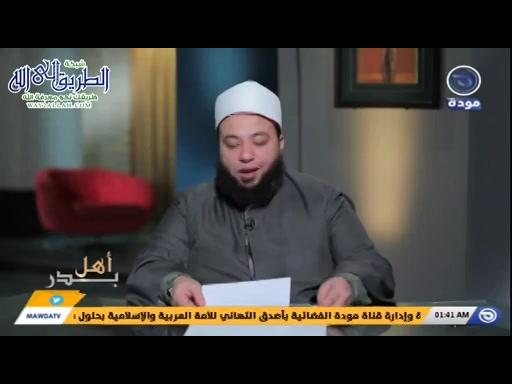 أهل بدر الحلقة 12- أبو اليسر كعب بن عمرو