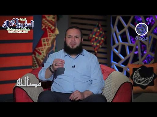 المصالحة حلقة 06- عموم الناس