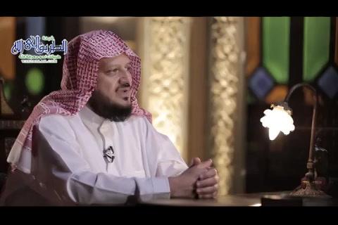 الحلقة 12- الجن والأنس- وقفة مع آية 5