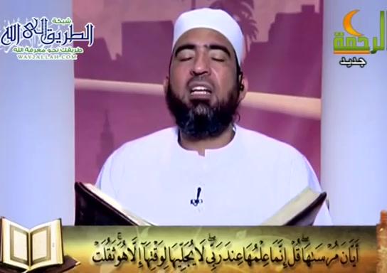 سورة الاعراف ( 21/4/2021 ) المصحف المعلم