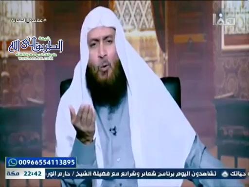 عقيدة الصحابة ح13 -عقيدة الصحابة في إثبات صفة الساق لله عز وجل جزء2