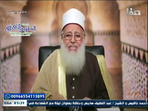 الامام المجدد محمد بن عبد الوهاب ح13- أصول دعوة الشيخ