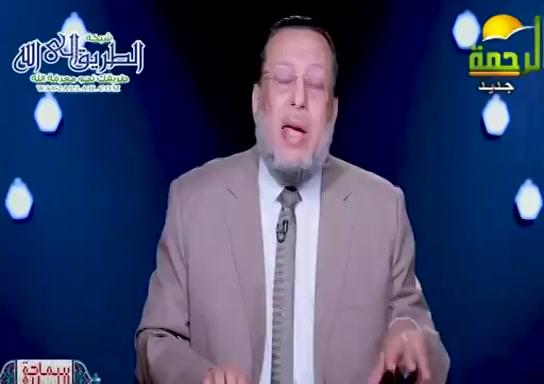 لمن اراد ان يحرم عليه النار ج 2 ( 21/4/2021 ) سماحة الاسلام
