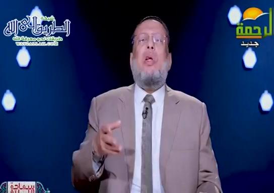 النبيقدوةفىالسماحة(22/4/2021)سماحةالاسلام