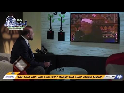 حواري مع الشعراوي - حلقة 13 - الفقر والغنى