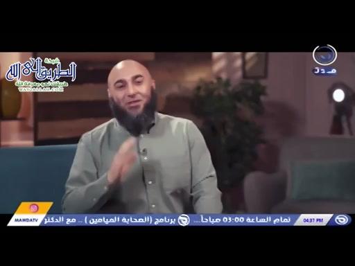شهادة تقدير حلقة 13- شهادة سيدنا سعد بن معاذ
