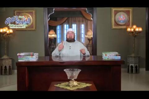 الحلقة11-الصبرعلىالابتلاء-قصصالرسولللاطفال