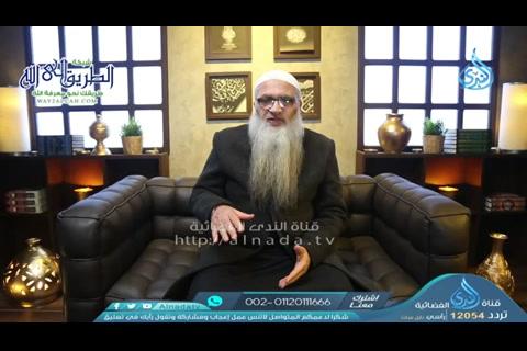 الحلقة 13 - من فضائل أمة الإسلام - الصحابة الميامين