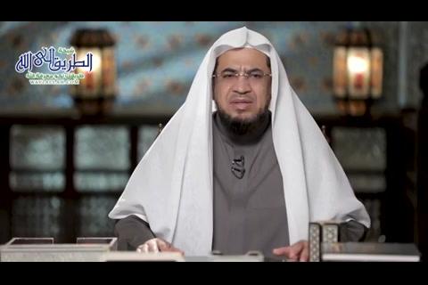 (5) رحمة النبي -صلى الله عليه وسلم- بزوجاته 1 (نبي الرحمة)