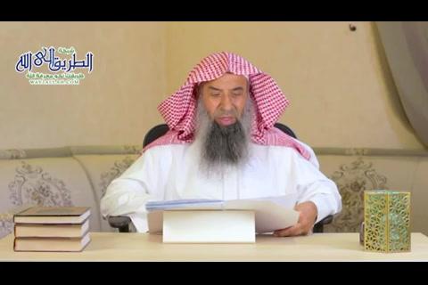 المجلسالثاني(شرحكتابمقاصدالصومللإمامالعزبنعبدالسلام)