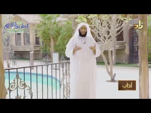 أدبالسفربرنامجآداب14