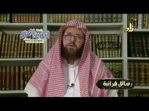 برنامج رسائل قرآنية _2_ رسالة من سورة الضحى