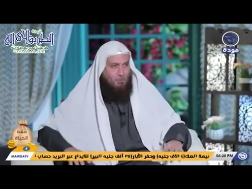 فقة الحياة حلقة 15- رمضان شهر الصدقات والإحسان