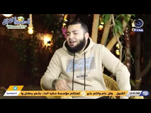 كيف كان حلقة 14 -الكرم فى حياة رسول الله