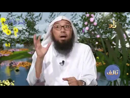 برنامجتآلف14قاعدةالتآخيفيالإسلام
