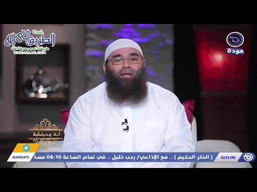 آية وحكاية حلقة 16- معية الله لأولياءه