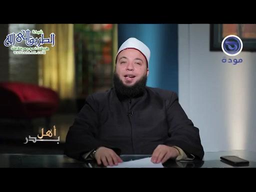 أهل بدر حلقة 16- سعد بن خولة