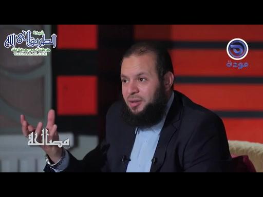 المصالحة حلقة 16- الأصدقاء