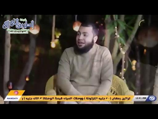 فقة الحياة حلقة 16- الصدقة النقية