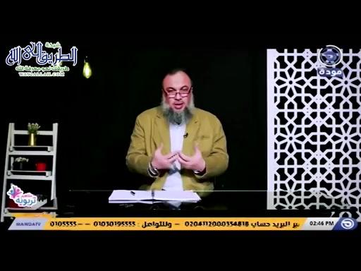مفاهيم تربوية حلقة 16- لقاء فى المسجد الحرام