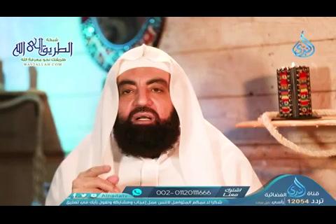 الحلقة 14 - الأعمال بالخواتيم  - صحيح السيرة - الموسم4