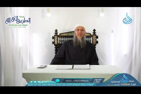 الحلقة 13 - الاستقامة ج1 - خير الهدى