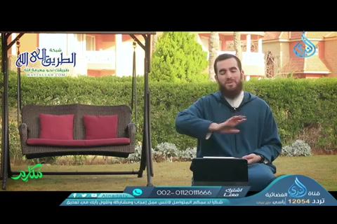 الحلقة 11 - البر  - مكارم