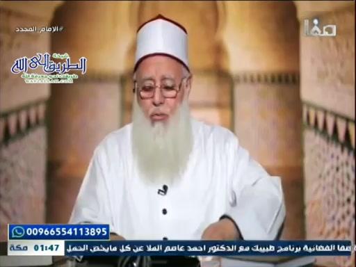 الامام المجدد محمد بن عبد الوهاب ح15 - منهج الشيخ في التفسير