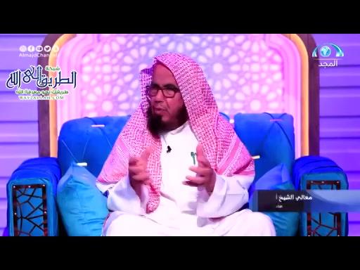 مع المطلق الحلقة 15  -  التـعايـش