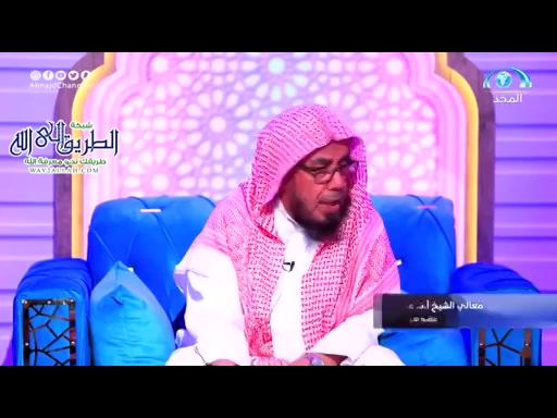 مع المطلق  الحلقة 17 - غـزوة بـدر
