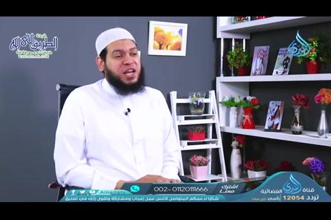 الحلقة14-حفصةالمحدثةالواعيةأمهاتالمؤمنين