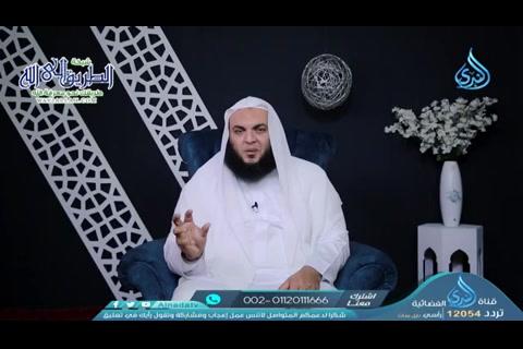 الحلقة 14- توعدني العبد -  نعم العبد