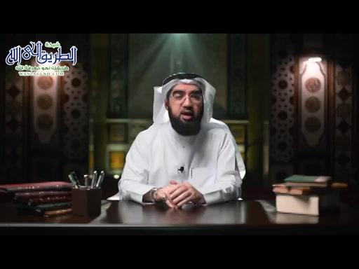 سبائك البخاري 17- باب حسن المعاشرة مع الأهل - باب بر الوالدين